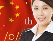mandarin-pronunciation-errors-2