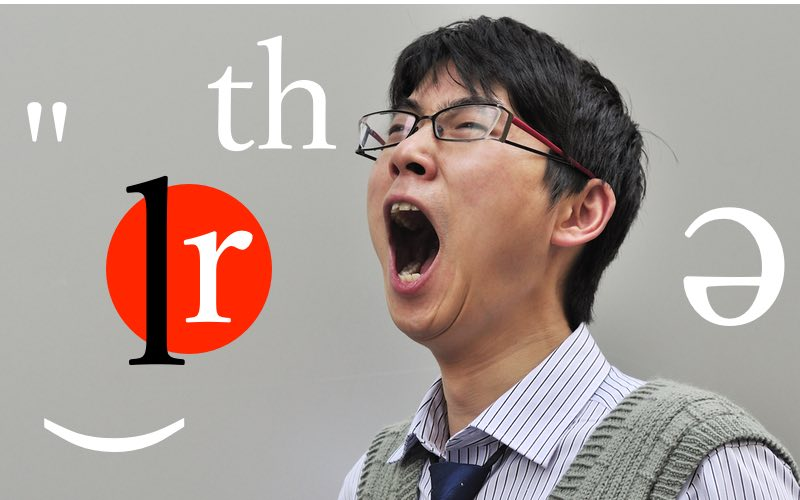Japanese Speakers' English Pronunciation Errors